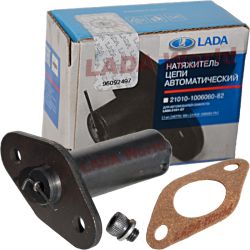 Camshaft: Timing chain tensioner 1200-1600