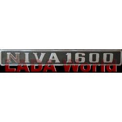 LADA Spare Part: 2121-8212204-20 265mm