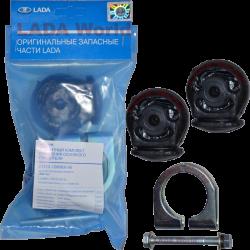 LADA Spare Part: 21213-1200800-86 ✨ Original LADA