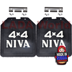 LADA Spare Part: 2x 2121-8404312