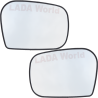Side mirror: New: Spare glasses