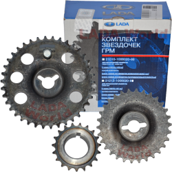 Sprocket kit for the camshaft timing system in LADA Niva MPFI - 2123-1006020-87