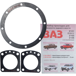 All 3 Gaskets for the Rear Differential