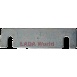 LADA Transfer Case Adjuster Plate 1 mm