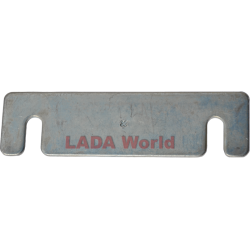 LADA Transfer Case Adjuster Plate 3 mm