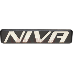 LADA Niva Logo Plate