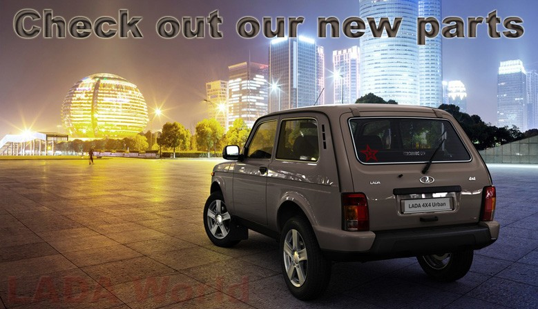 Check to see if there are any new parts for LADA Niva