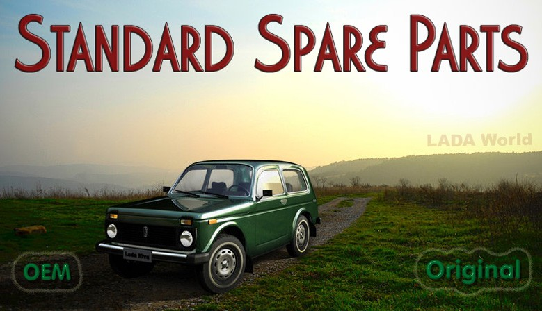 OEM quality spare parts for LADA Niva